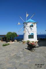 Skinari windmill 2