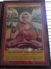 Sri Sadguru Samartha Narayana Maharaj Ashram Harihara  Photography By Chinmaya.M (10)