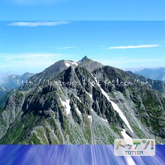 (finalistJPN) Tags: 1stofjuly japanalps mountains trekkingcourse trail mtyarigatake mthotaka bouldering climbing attacking kamikochi tripadvisor travelguide discoverjapan discoverychannel nationalgeographic lonelyplanet earlysummer summersky vacation holiday