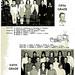Akeley School Annual 1965 img026