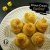 #โหมดแม่บ้าน  #ขนม #dessert #chouxcream (PALMY*STYLE) Tags: chouxcream dessert ขนม โหมดแม่บ้าน