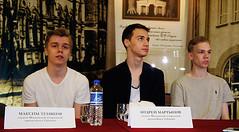 Гастроли московской Театральной школы Олега Табакова