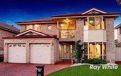 25 Ipswich Avenue, Glenwood NSW