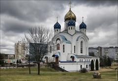 Минск, Беларусь, Воскресенская церковь (zzuka) Tags: минск беларусь minsk belarus