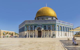 The Dome of the Rock, Temple Mount, Jerusalem, Israel