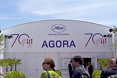 l'Agora (Steph Blin) Tags: agora festival films ciné cinéma cinema stars déjeuner palme 2017 70° cannes movies