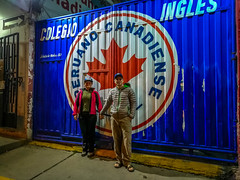 There was a college in Huarez that touch Canadian English.  Not sure what that is, but it was worthy of a picture with our maple leaf being so prominent.
