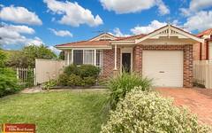 70B Barnier Drive, Quakers Hill NSW