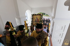 82. Cross Procession to the Skete of Saint John, Wonder-worker of Shanghai and San Francisco / Крестный ход в скит святителя Иоанна Шанхайского 01.07.2017