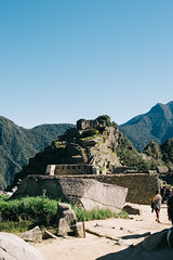 Machu Picchu, Intiwatana Observatory