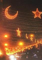 Ramadan lights 🌙⭐️ (// P*) Tags: nightphotography رمضان مصر القاهرة nightlights ramadan egypt cairo
