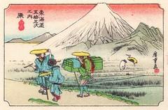 japon allumettes125 (pilllpat (agence eureka)) Tags: matchboxlabel matchbox allumettes étiquettes japon japan