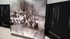 Yoshito Matsushige 松重 美人 image taken on 6 August, 1945 (Sharaz Jek) Tags: hiroshima history abomb atomicbomb yoshitomatsushige 松重美人 hiroshimapeacememorialmuseum 広島市 historicphotos