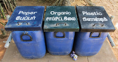 IMG_45193 (Manveer Jarosz) Tags: auroville bharat hindustan india southindia tamil tamilnadu visitorcenter wwoof worldwideopportunitiesonorganicfarms bins blue compost environment green organic paper plastic recycling rural sustainability waste