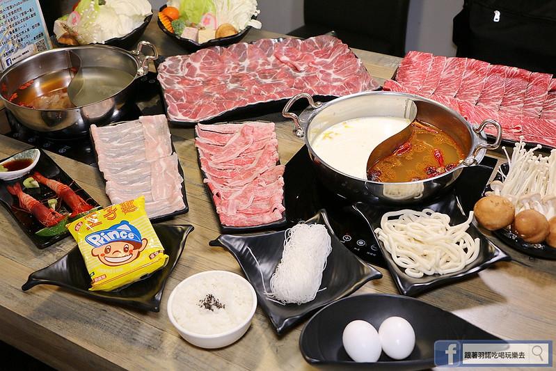 饗樂shabu 精緻鍋品083