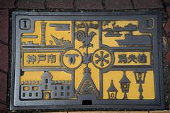 hydrant Ⅰ (Hideki Iba) Tags: kobe hyogo japan yellow street road hydrant