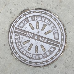 G W HENSHALL COALPLATE BELGRAVE ROAD PIMLICO (xxxxheyjoexxxx) Tags: coalplate coal plate iron shute vintage cover opercula plates coalplates lid lettering foundry london pimlico