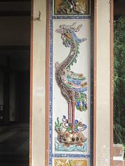 Nha Trang, Vietnam (rylojr1977) Tags: nhatrang city vietnam tourism mosaic bird animal temple religion turtle
