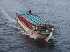 Yakatabune (nakashi) Tags: boat yakatabune tokyo japan sumidagawa