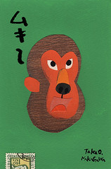 ムキ〜 (nakagawatakao) Tags: takaonakagawa charactor painting illustration 中川貴雄 イラスト 絵しりとり キャラクター 顔シリーズ faceseries 猿 さる サル monkey 動物 animal