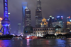 Shanghai (eowina) Tags: shanghai china city tower blocks night nightview