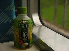 Japanese Green Tea (yukky89_yamashita) Tags: greentea japan bottle 伊藤園 朝の茶事