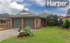 3A Balarang St, Maryland NSW