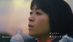 宇多田ヒカル 画像9