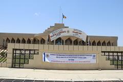 IMG_1850 (UNDP CHAD) Tags: odd sdg snu tchad developement
