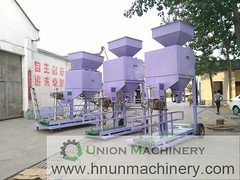 Weighing 1~10kg Quantify Wheat Flour Filling Machine (packing flour) Tags: 1kg 2kg 5kg 10kg 15kg 20kg 25kg 50kg packingmachine packing machine filling machines machinery