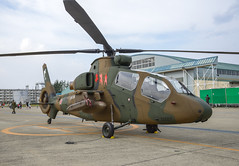 Kawasaki OH-1 (Boushh_TFA) Tags: kawasaki oh1 ninja 32607 jg2607 japan ground selfdefense force jgsdf air jasdf kasuminome field open house rjsu sendai nikon d7100 nikkor 24120mm f4 vr