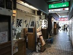 IMG_2950 (digitalbear) Tags: apple iphone7 plus fujiya camera tokyo japan nikon d7500 sumida teppanyaki suitengu royal park sasurau mitsui