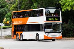 PE7245   S64 (TommyYeung) Tags: longwinbus pe7245 alexander dennis doubledecker doubledeck doubledeckbus 3axle enviro enviro500 e500 alexanderdennisenviro500 dennisenviro500 buses bus airportbus airbus hongkong hongkongtransport hongkongbus hongkongbuses transport transportphotography tridente500 trident triaxle vehicle vehiclespotting s64 cheklapkok vhhh hongkonginternationalairport hanoverdisplay hanover lowfloor lowfloorbus
