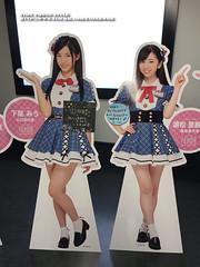 AKB48 画像39