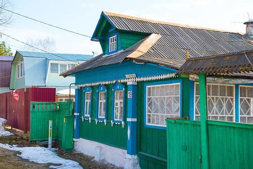Houses of Dmitrov ©  Andrey