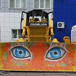 Бульдозер Zoomlion