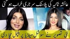Can you believe Ayesha Takia looks like THIS now|| عائشہ ٹاکیہ کی پلاسٹک سرجری خراب ہو گئی (urduwebtv) Tags: can you believe ayesha takia looks like this now|| عائشہ ٹاکیہ کی پلاسٹک سرجری خراب ہو گئی