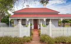 16 Gray Street Corowa, Corowa NSW