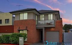 21 Stanbury Avenue, Pemulwuy NSW