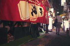 LITTLE PRIVACY (ajpscs) Tags: ajpscs japan nippon 日本 japanese 東京 tokyo city people ニコン nikon d750 tokyostreetphotography streetphotography street seasonchange summer natsu なつ 夏 2017 shitamachi nightshot tokyonight nightphotography citylights tokyoinsomnia nightview lights dayfadesandnightcomesalive afterdark urbannight alley othersideoftokyo strangers tokyoalley attheendoftheday urban walksoflife 白&黒 izakaya salaryman onefortheroad streetoftokyo littleprivacy noren