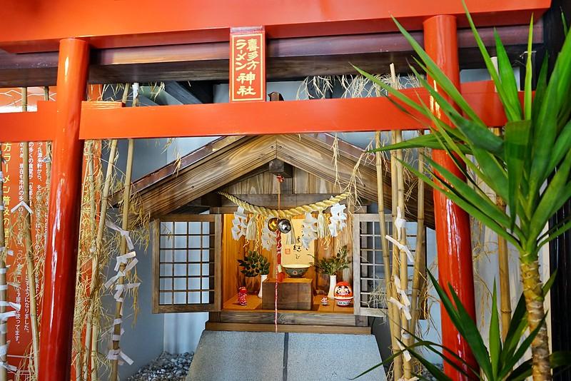 拉麵神社(3)