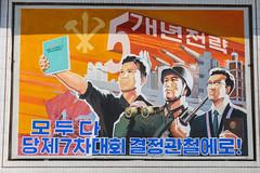 1704_DPRK -1008.jpg (The French Travel Photographer) Tags: dprk immeuble detailscoupdoeil flickrcomsebmar urbain usine coréedunord northkorea ©sébmar instagramsebas