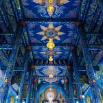 Blue Temple (Rong Suea Ten) thumbnail