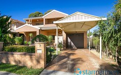 3 Alderney Road, Merrylands NSW