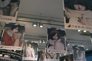 乃木坂46 画像6