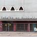 Geschlossen: Theater am Rudolfplatz
