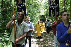 53. Cross Procession to the Skete of Saint John, Wonder-worker of Shanghai and San Francisco / Крестный ход в скит святителя Иоанна Шанхайского 01.07.2017
