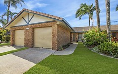 154/20 Binya Avenue 'Kirra Shores', Tweed Heads NSW
