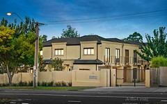1/214 Princess Street, Kew VIC