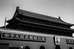 Impression, Tiananmen (sunnywinds*) Tags: beijing tiananmen impression china sunny people travel photography leica leicam leicaimages 北京 中國 天安門 中国 印象 aposummicronm1250asph monochrom blackandwhite iconic